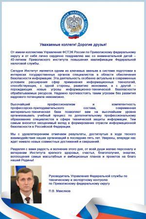 maksyakov