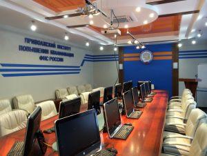 Конференцзал на ул. Грузинской д.48