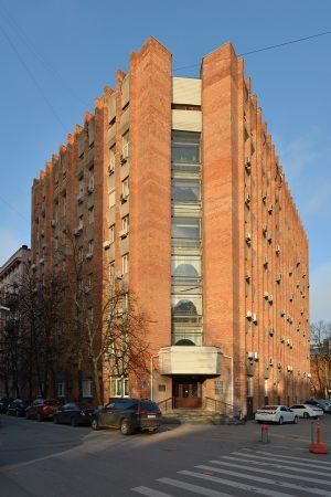 Административное здание по адресу ул. Грузинская, д.48